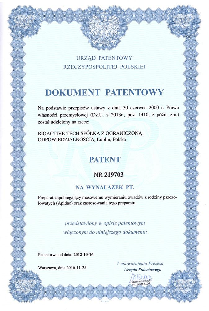 patent-vitaeapis.jpg